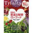 TRINITY No.36