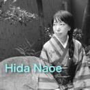 ■ヒダナオエ 2015年9月【個人セッション】
